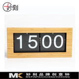 Bamboo and wood turning clocks, table clocks, hanging clocks, living room, study, pendulum clocks, calls and calls rang with the same turning clocks