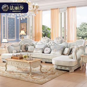 法丽莎欧式沙发高档法式布艺沙发客厅小户型转角沙发组合套装G2