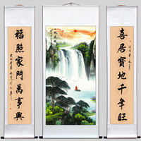 Zhongtang painting living room painting rural church house landscape decoration painting couplet Chinese painting Songhe Chengxiang Yannian has been 包邮