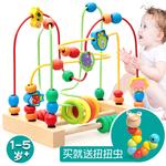 婴儿益智玩具珠早教