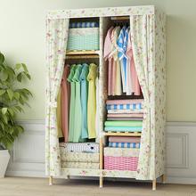 实木简易衣柜单身单人牛津布折叠衣橱组装简便学生衣柜现代简约