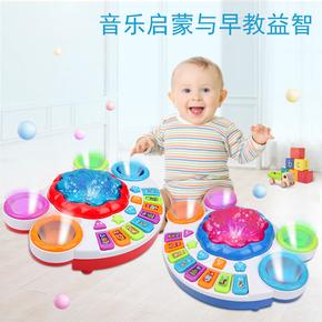 宝宝电动手拍鼓儿童音乐拍拍鼓电子琴 婴儿玩具0-1岁3-6-12个月