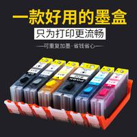 适用佳能 MG7780 MG5780 TS8080 TS5080 TS9080 MG7720 TS9020 TS8020 TS5020 TS6020 打印机填充连供墨盒