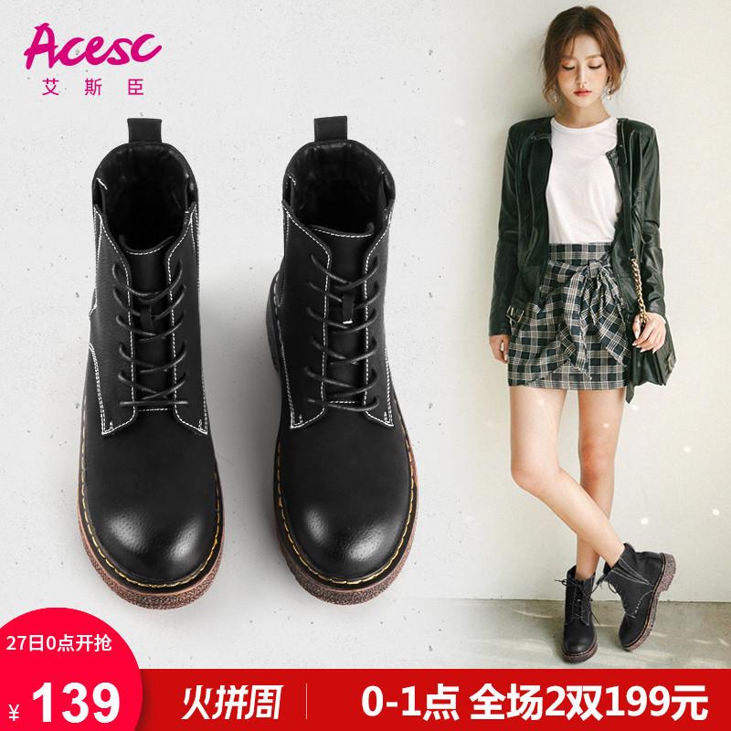 艾斯臣原宿马丁靴女短靴英伦风学生秋冬季新款女鞋韩版百搭女靴子
