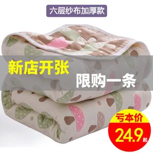 六层纱布毛巾被纯棉单人双人加厚毛巾毯儿童婴儿午睡毯夏凉被夏天