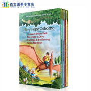 English original picture book Magic Tree House 1-4 magic tree house dinosaurs before dark American primary and secondary school recommended extracurricular reading learning to consolidate English novel books 3-5-8-10 years old