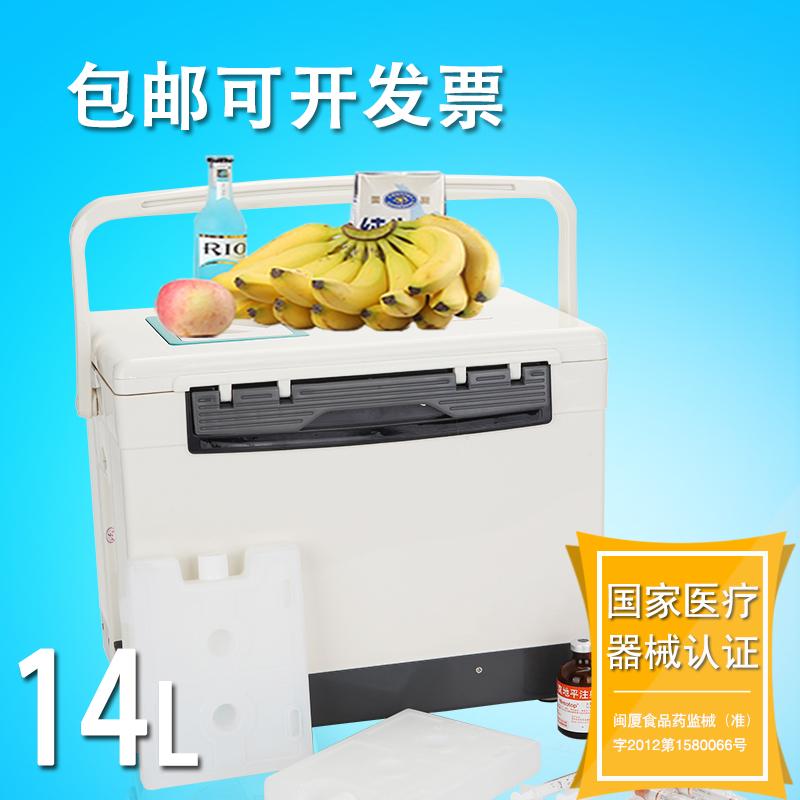 保温箱药品箱