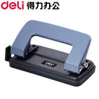 Effective punching machine hole puncher single two holes double hole 2 hole positioning puncher manual file information A4 paper loose-leaf binding 20 round hole small paper office supplies stationery 0101/0102
