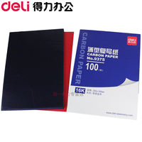 Effective copy paper blue printing paper large sheet 16k pad red repeat step blue paper receipt delivery note copy paper A4 double-sided thin over-printing paper printing paper printing paper small 9375