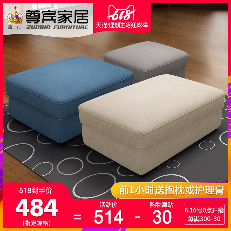 Подставки для ног Артикул 561438240051
