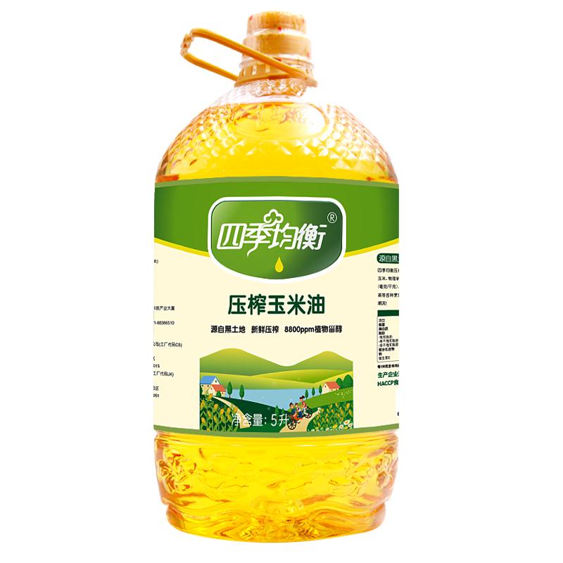 千岛源玉米油5L 一级压榨 非转基因食用油