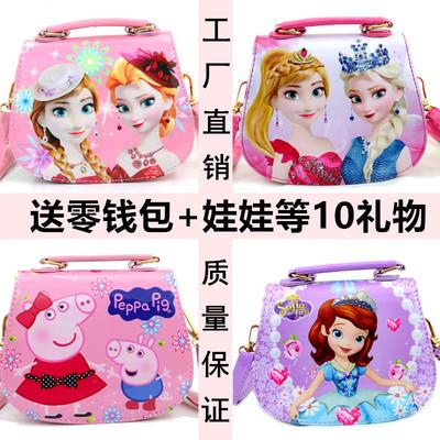 儿童包包公主斜挎包女童迷你小孩可爱时尚韩版手提包冰雪单肩包潮