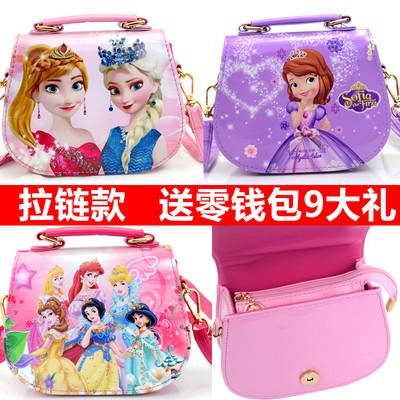 韩版儿童包包公主时尚包女童斜挎包可爱小女孩宝宝单肩百搭手提包
