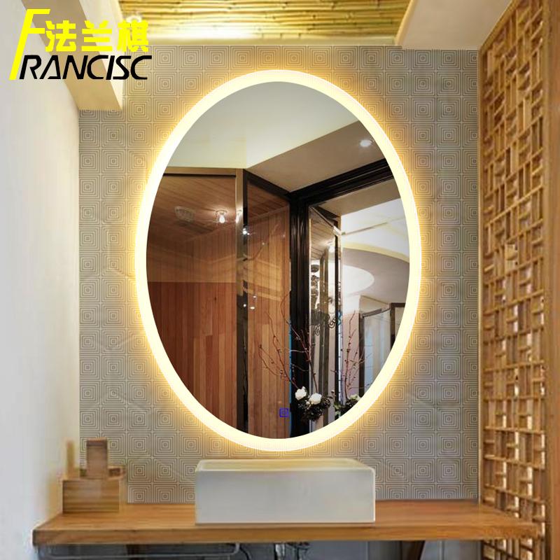 壁挂卫生间带灯镜子卫浴镜洗手盆挂墙镜 灯镜 LED 法兰棋无框浴室镜