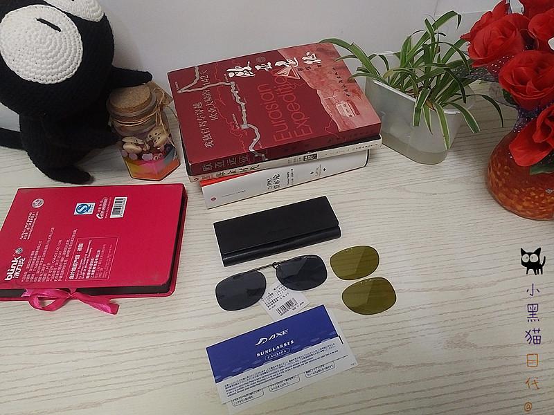 日本直邮/AXE防紫外线户外驾驶垂钓防偏光日夜两用夹片太阳镜墨镜