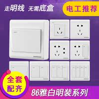 Surface mounted ultra-thin switch socket panel open line box 1 open with 5 holes five-hole power supply one open five-hole single control socket