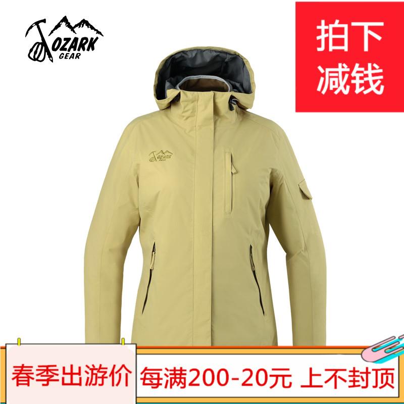 OZARK/奥索卡女款冲锋衣甩棉两层风衣 255253