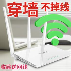 腾达f3家用无线路由器穿墙wifi漏油器移动wfi宽带waifai有线wife