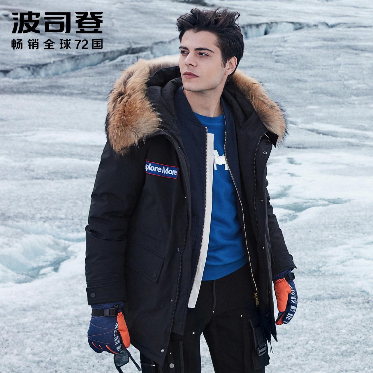 波司登羽绒服男中长款2018新款极寒系列大毛领时尚外套B80142143