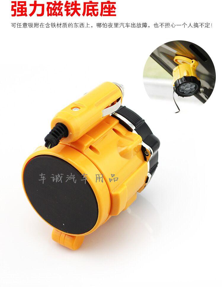 车载照明灯LED 汽修检修灯 工作灯 汽车带磁铁应急灯/户外维修灯