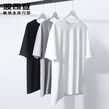 波司登短袖T恤男宽松潮流夏季半袖纯色圆领透气吸汗B90221009图片