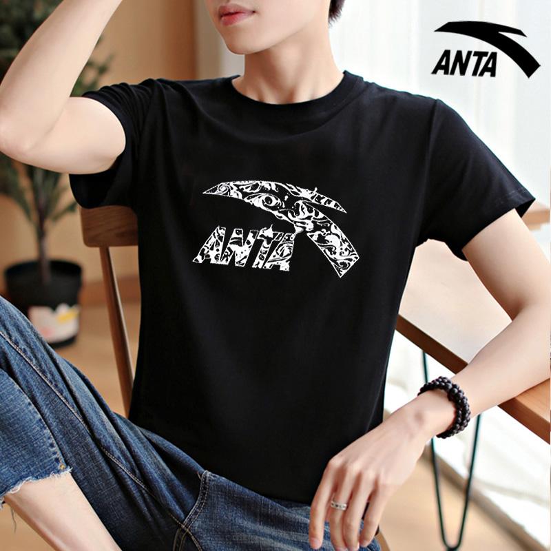 安踏短袖T恤男装 半袖2019夏季新款黑白圆领透气跑步薄上衣运动服