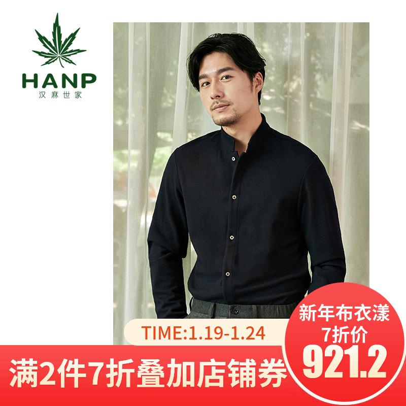 Hanp/汉麻世家黑色男青年男羊毛立领长袖衬衫秋冬新品时尚都市