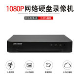 Hikvision DS-7804HQH-K1 4 way 2 million coaxial analog network hybrid hard disk recorder genuine