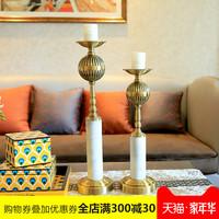 欧式美式家居客厅金属烛台蜡烛摆件新古典餐厅餐桌婚礼装饰品摆设