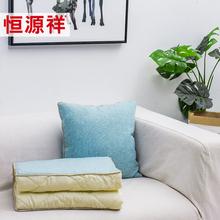 恒源祥舒适简洁风办公室午睡汽车沙发两用多功能纯色湖蓝色抱枕被图片
