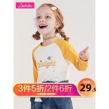 小女孩撞色圆领印花棉质上衣中大童打底衫 笛莎女童长袖 T恤春秋款图片