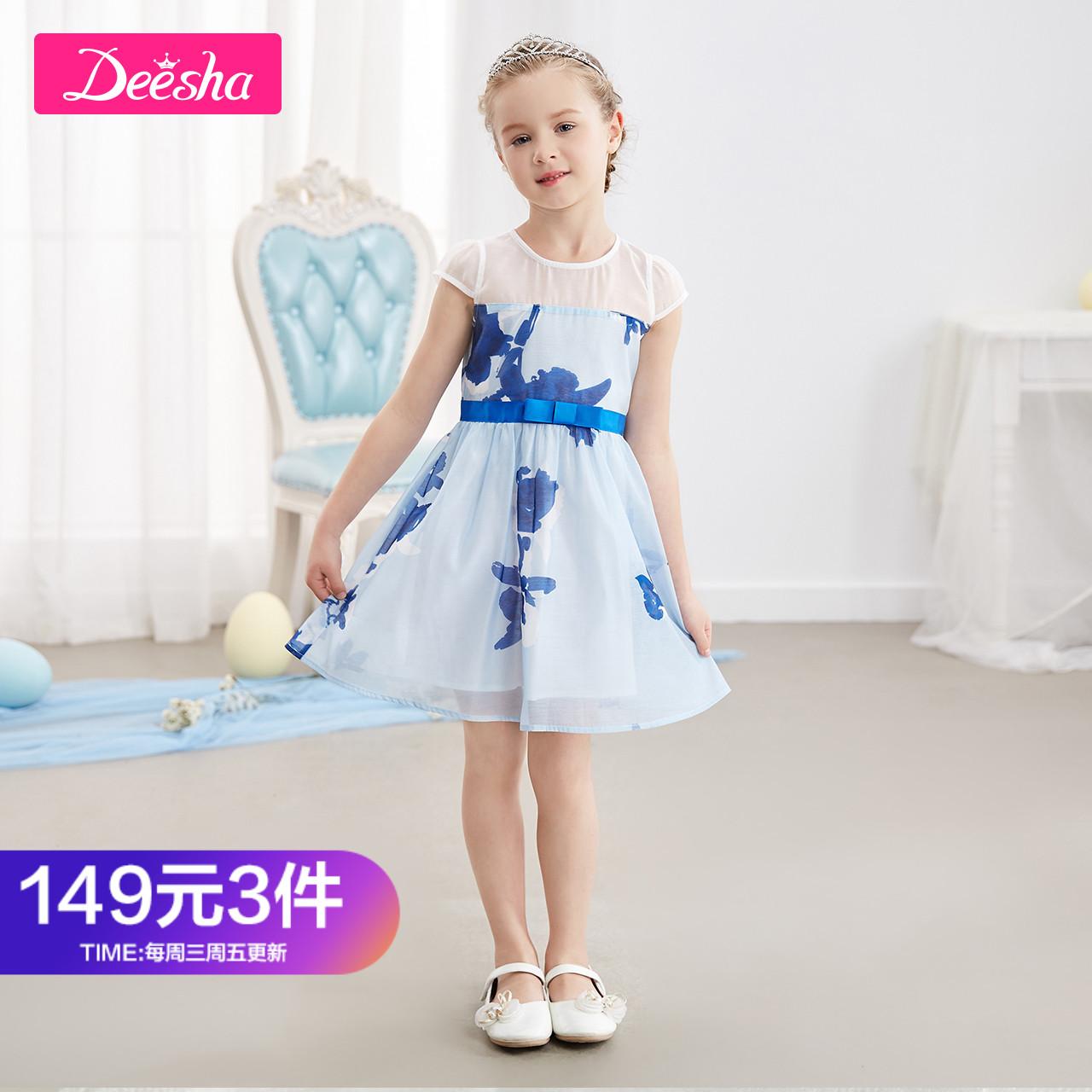 韩国公主裙女童