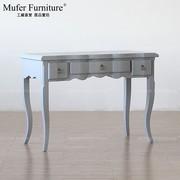 慕妃高端定制实木家具美式新古典化妆台榉木欧式实木梳妆台MF476