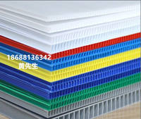 Factory direct plastic hollow sheet PP hollow plate partition Wantong board plastic corrugated board anti-static hollow board