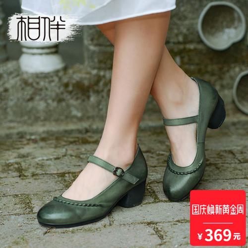 相伴春季新款真皮女鞋手工复古牛皮鞋中粗跟袢带简约舒适浅口单鞋