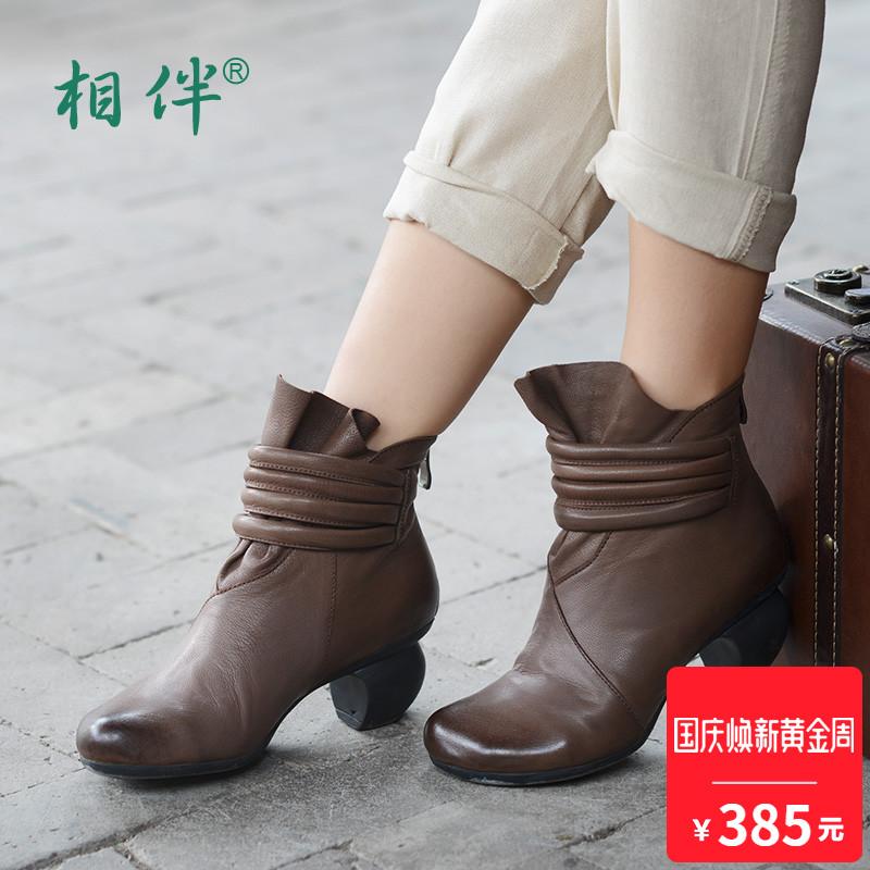 内高跟女靴