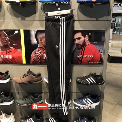 adidas三叶草女裤18冬季运动裤加绒保暖收口小脚运动长裤DN8134