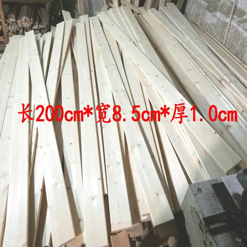 实木材料板