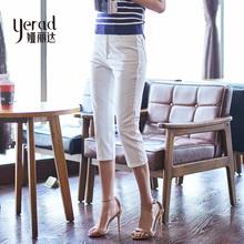 娅丽达七分牛仔裤女裤2018夏季新款修身显瘦白色小脚铅笔裤女薄款图片