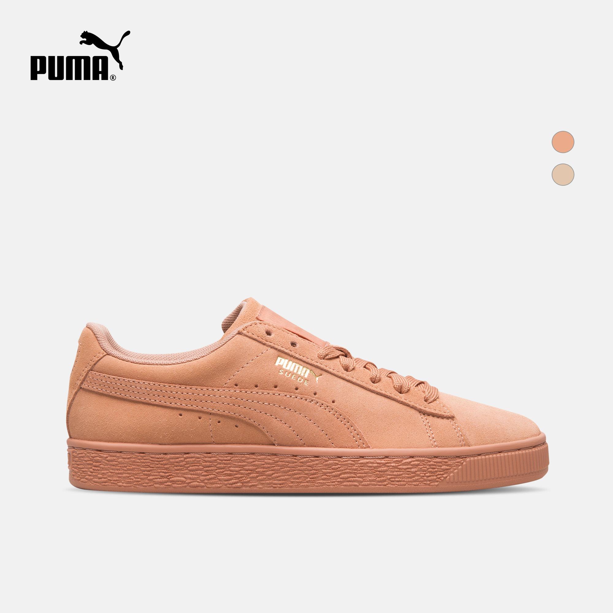 PUMA彪马官方 男女同款休闲鞋 SUEDE Classic Tonal 366490