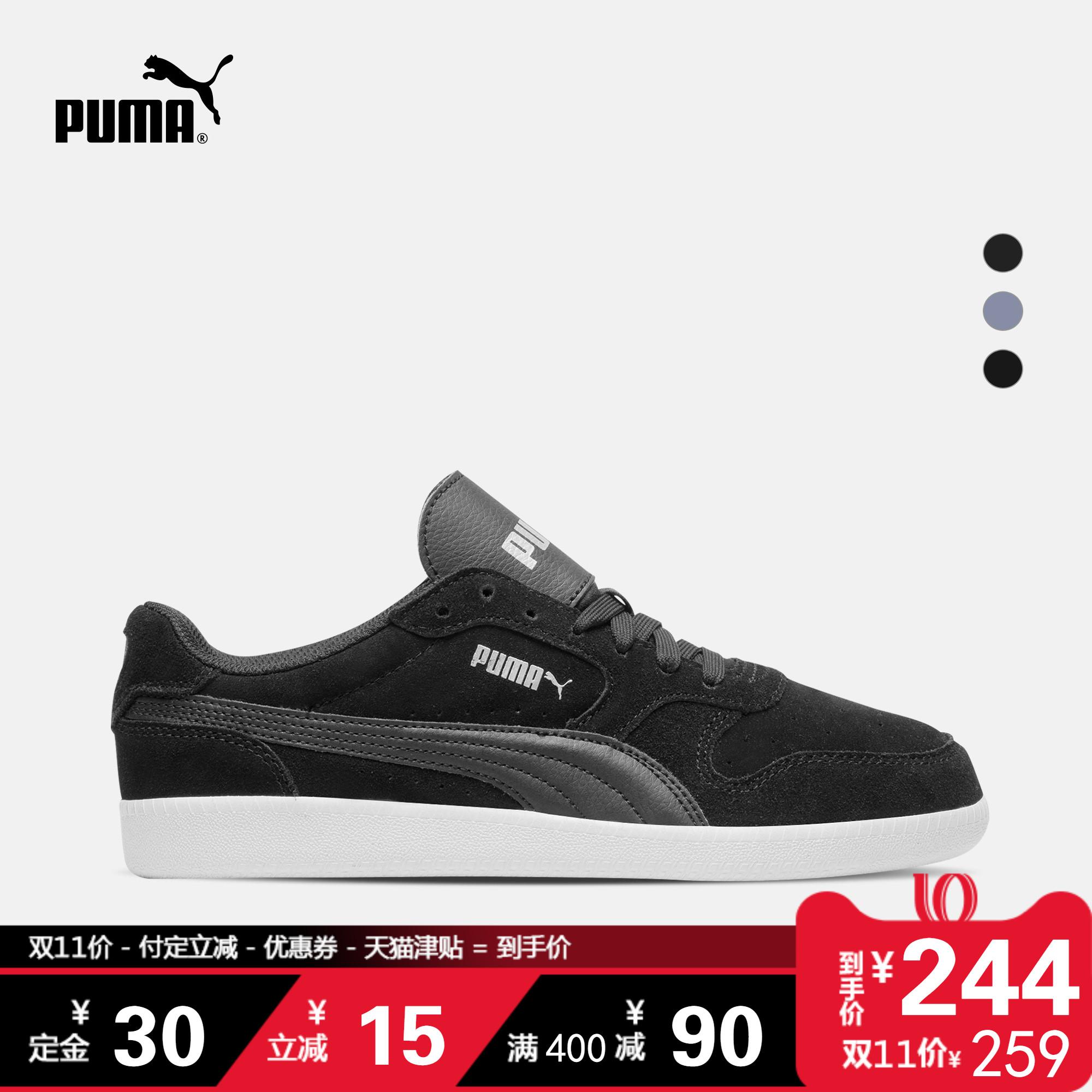 预售 PUMA彪马官方 杨洋同款男女同款休闲鞋 Icra Trainer 356741