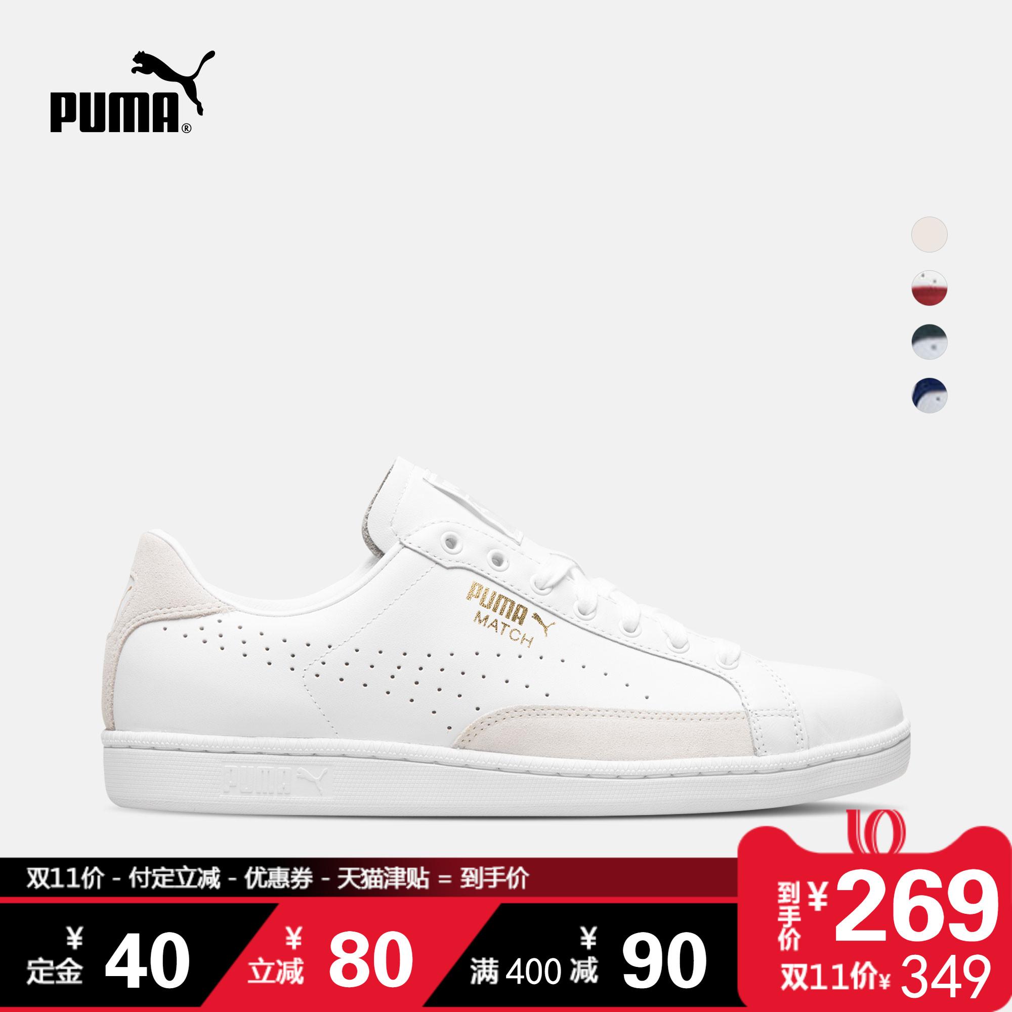 预售 PUMA彪马官方 男女同款运动休闲鞋 Match 74 UPC 359518