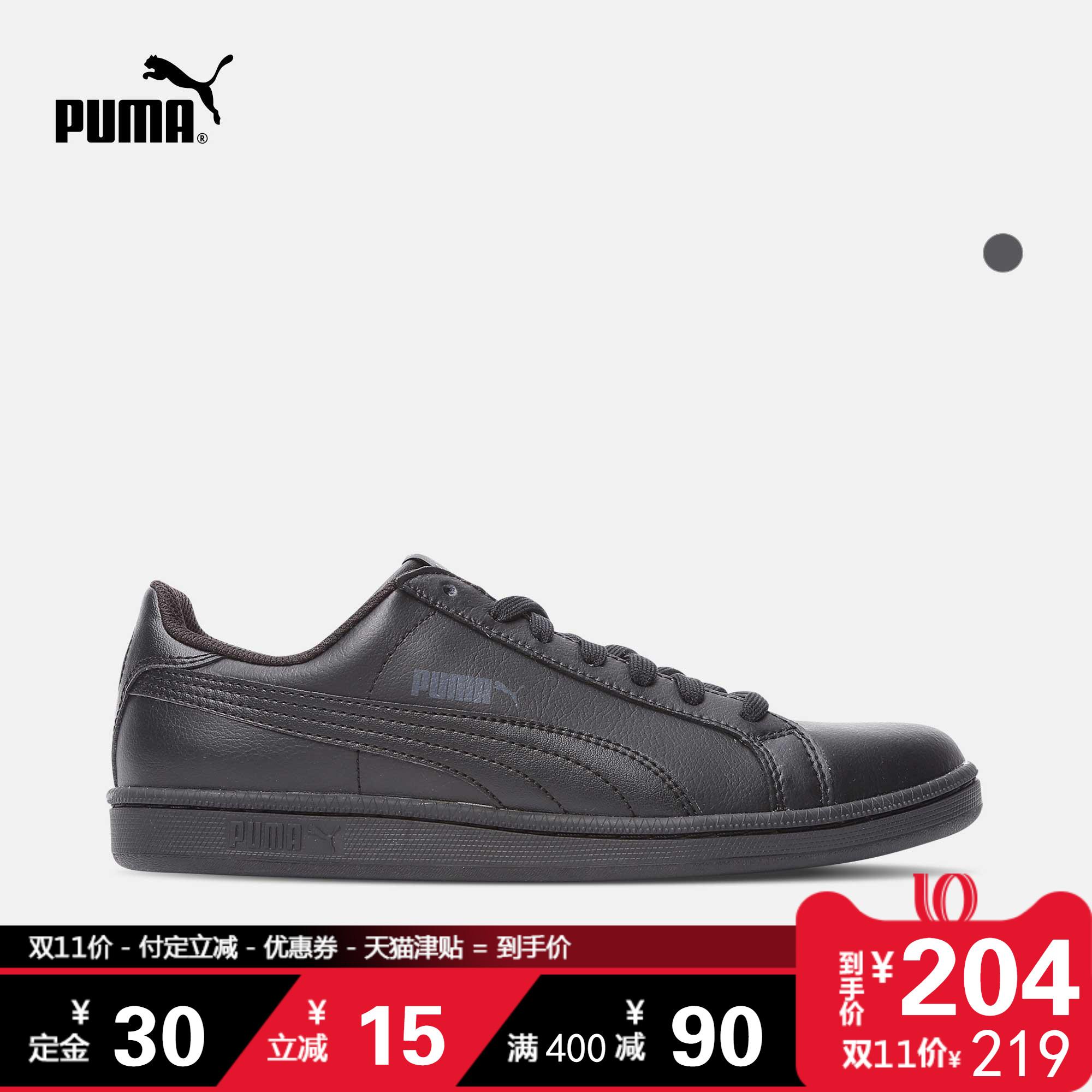 预售 PUMA彪马官方 男女同款休闲鞋 Smash L 356722