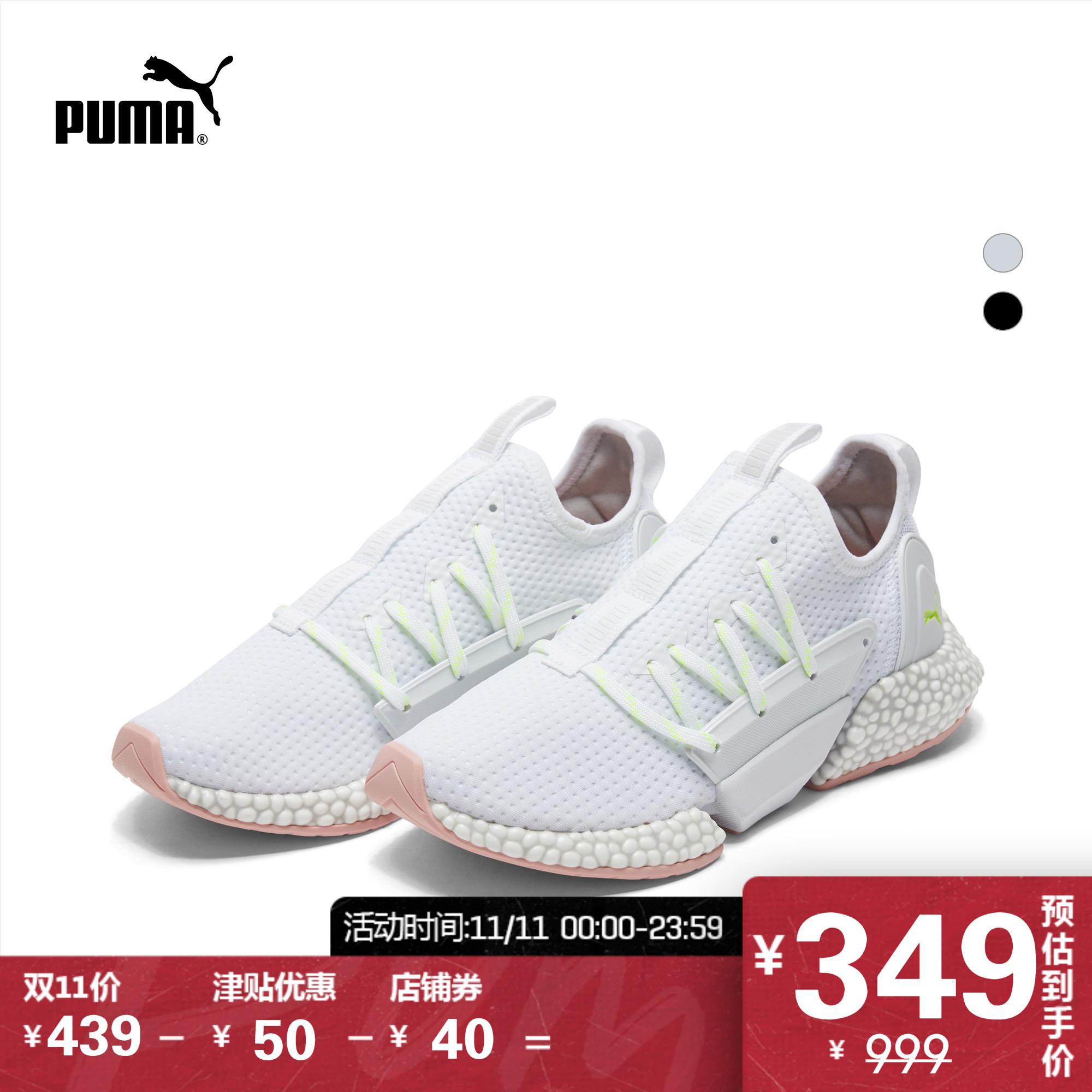 PUMA彪马官方正品 新款女子训练健身跑步鞋 HYBRID ROCKET 192573