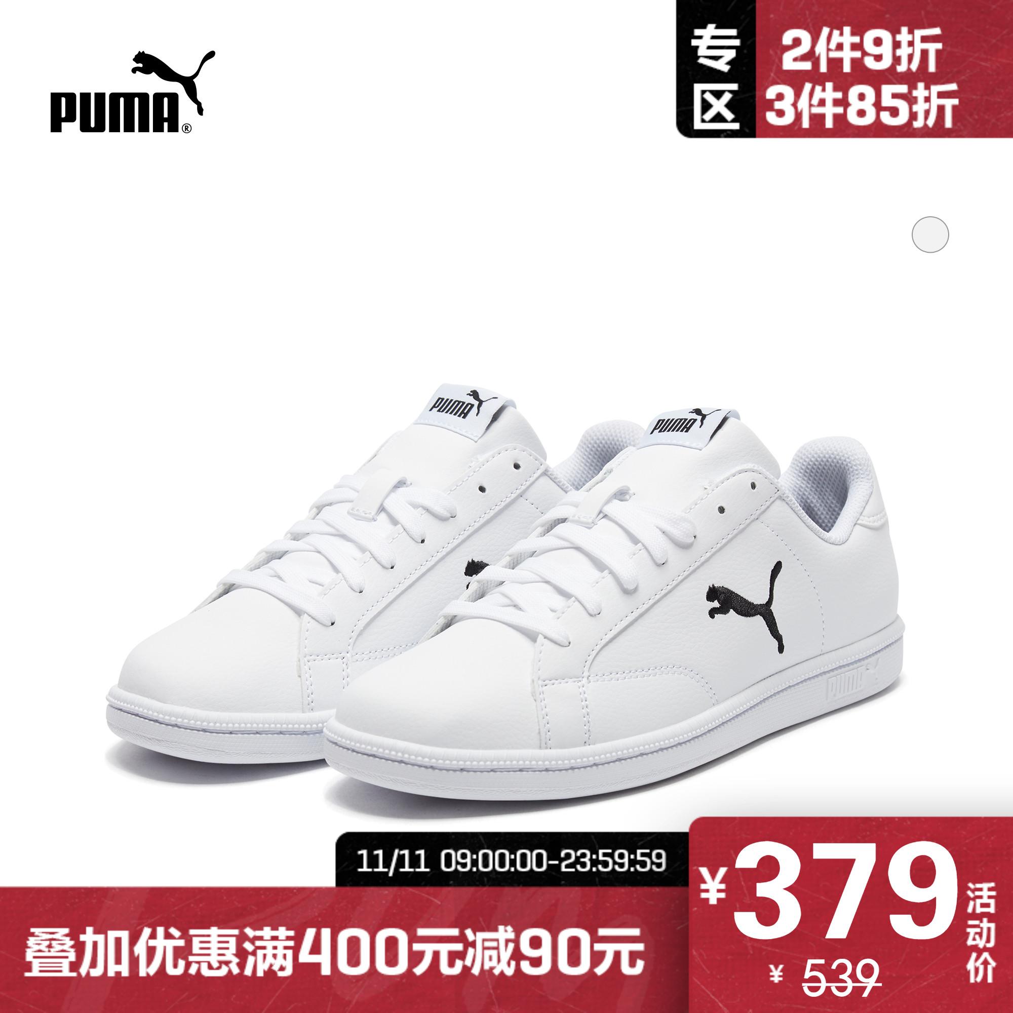 PUMA彪馬官方正品 男女同款刺繡滑板鞋休閑鞋Smash Cat L 362945