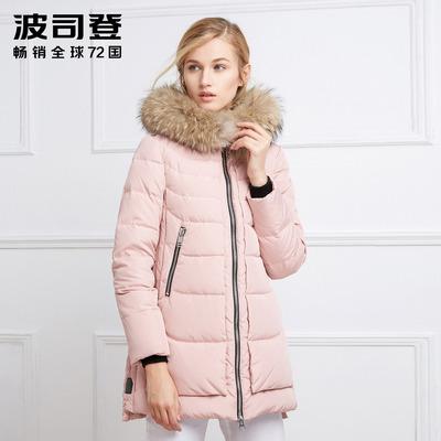 波司登2016 新款冬季a版大毛领中长款甜美羽绒服女羽绒衣b1601232