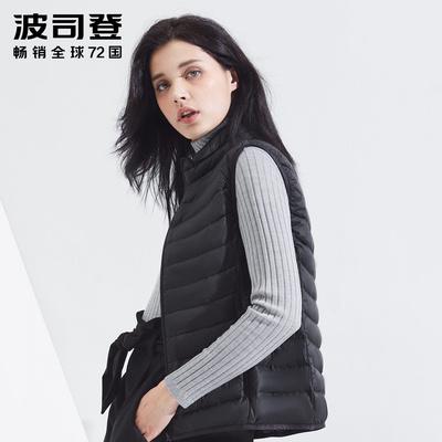 波司登羽绒马甲女外套韩版冬季女式外穿轻薄白鸭绒背心B80131002