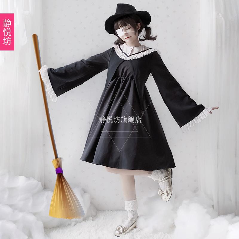 日系软连衣裙万圣节学生装女巫婆宽松长袖