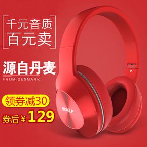 宾果/Bingle Q5 无线蓝牙耳机头戴式音乐重低音电脑手机运动耳麦