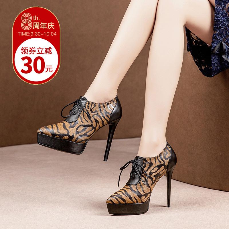 新款豹纹短靴